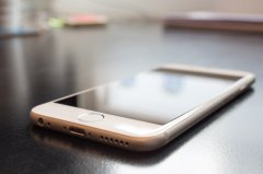 iphone-518101_1280.jpg